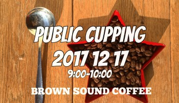 Public cupping