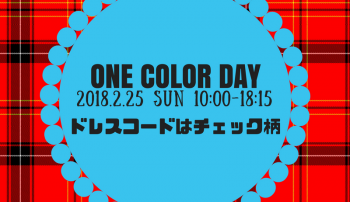 ONE COLOR DAY